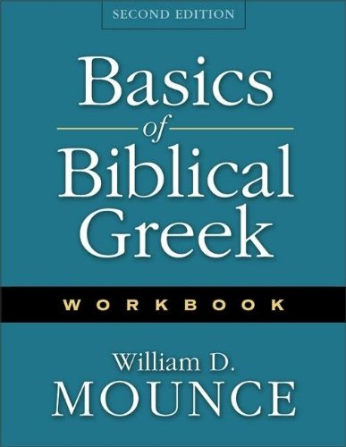 9780310250869: Basics of Biblical Greek Workbook