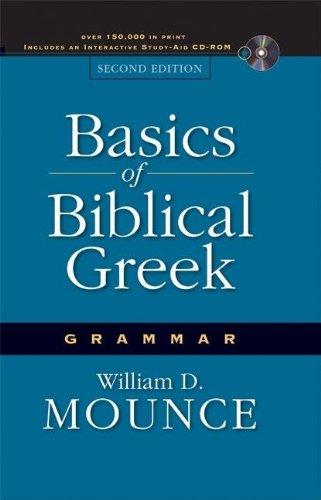 9780310250876: Basics of Biblical Greek Grammar
