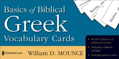 9780310259879: Basics Of Biblical Greek Vocabulary Cards