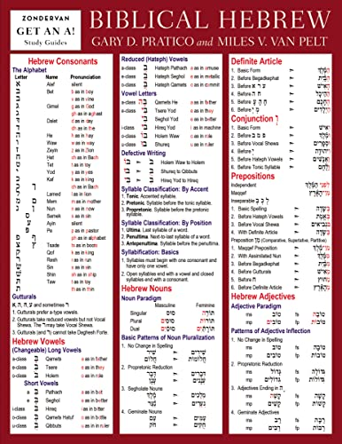 9780310262954: Biblical Hebrew Laminated Sheet (Zondervan Get an A! Study Guides)