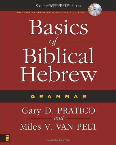 9780310270201: Basics of Biblical Hebrew Grammar: Second Edition