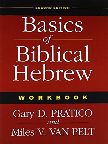 9780310270225: Basics of Biblical Hebrew Workbook: Second Edition