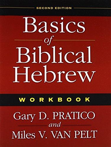 9780310270225: Basics of Biblical Hebrew