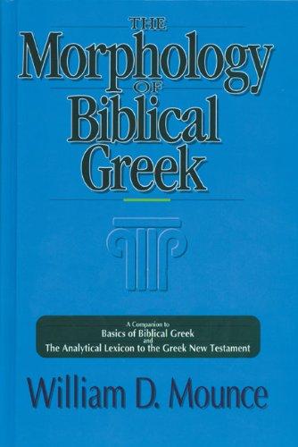 9780310280095: Morphology of Biblical Greek