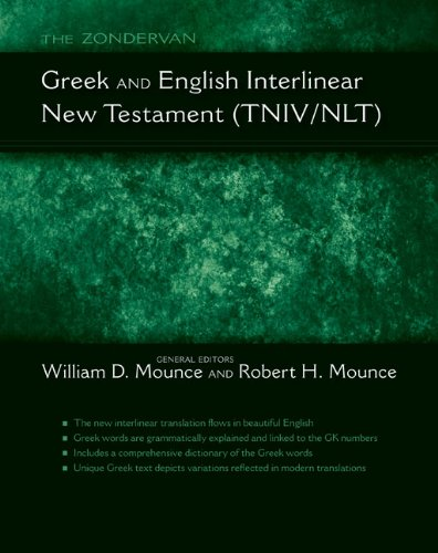 9780310290827: The Zondervan Greek and English Interlinear: New Testament (TNIV/NLT)