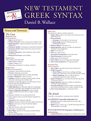 9780310292081: New Testament Greek Syntax Laminated Sheet (Zondervan Get an A! Study Guides)