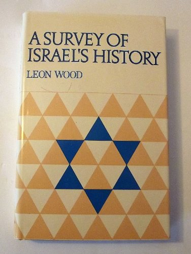 9780310347606: A Survey of Israel's History