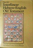 9780310388807: The Niv Interlinear Hebrew-English Old Testament, Volume 1 (English and Hebrew Edition)