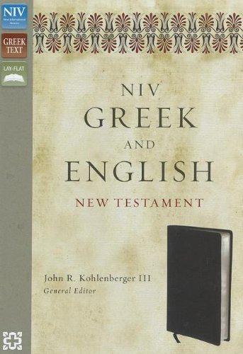 Greek and English New Testament-NIV (Imitation Leather): John R. Kohlenberger III