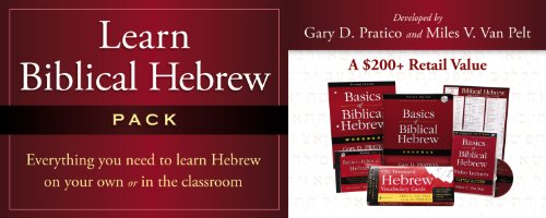 9780310513957: Learn Biblical Hebrew Pack