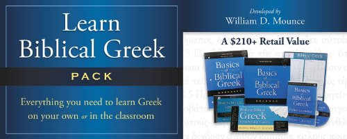 9780310514381: Learn Biblical Greek Pack