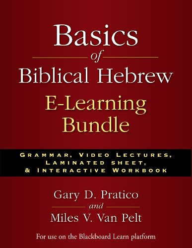 9780310519249: Basics of Biblical Hebrew E-Learning Bundle: Grammar, Video Lectures, Laminated Sheet, and Interactive Workbook