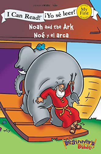 9780310718864: Noah and the Ark / Noe y el arca