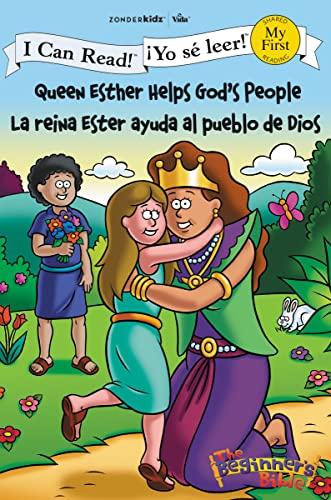 9780310718888: Queen Esther Helps God's People / La reina Ester ayuda al pueblo de Dios