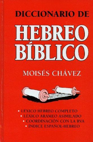 9780311420940: Diccionario de Hebreo Biblico
