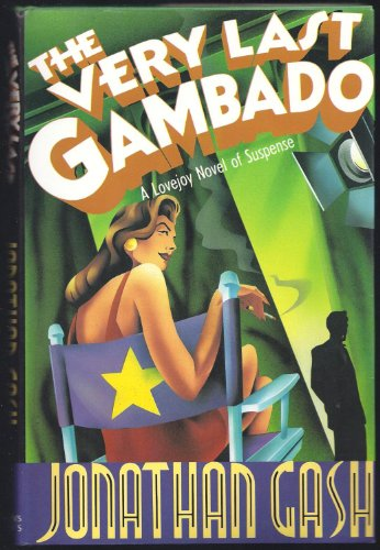9780312051754: The Very Last Gambado