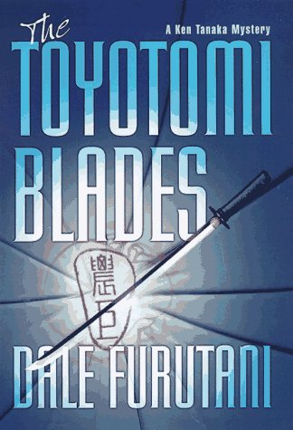 9780312170509: The Toyotomi Blades (Ken Tanaka Mystery)