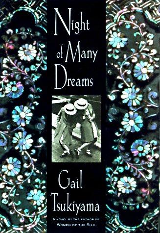 Night of Many Dreams: Tsukiyama, Gail