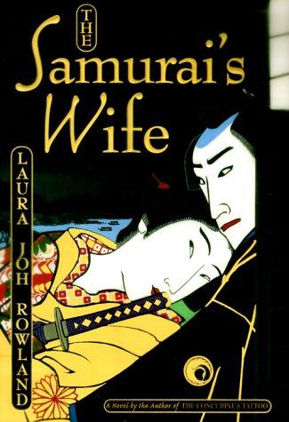 9780312203252: The Samurai's Wife