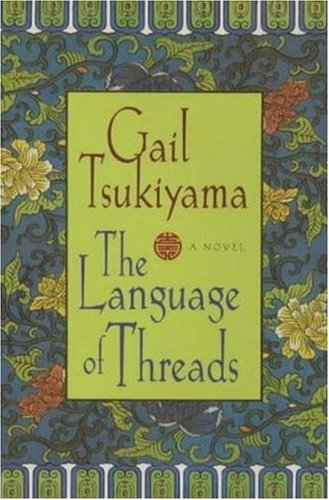 9780312203764: The Language of Threads: A Novel