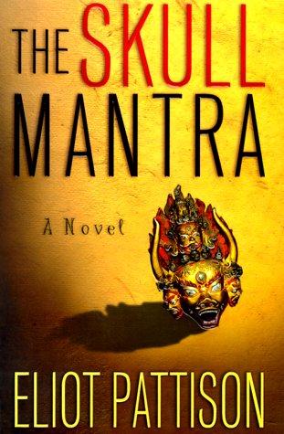 9780312204785: The Skull Mantra (Inspector Shan Tao Yun)