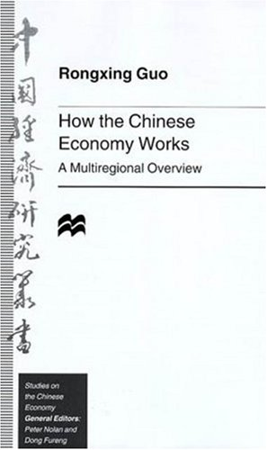 a review of john fairbanks assessment of the chinese economy and government Dear all, i am applying for a chinese government scholarship to study masters in applied economics one of the requirements to submit a study plan essay please help me to make the essay hit the nail on the head and get me that interview thank you in advance.