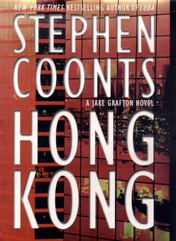 9780312253394: Hong Kong: A Jake Grafton Novel