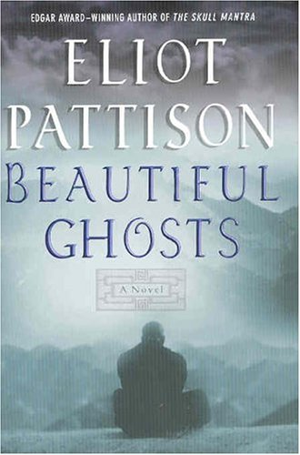 9780312277598: Beautiful Ghosts (Inspector Shan Tao Yun)