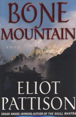 9780312277604: Bone Mountain: A Novel (Inspector Shan Tao Yun)