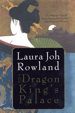 9780312282660: The Dragon King's Palace: A Novel