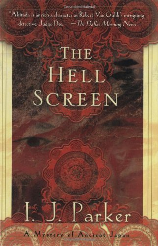 9780312287955: The Hell Screen: A Mystery of Ancient Japan