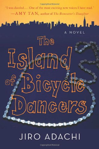 9780312312459: The Island of Bicycle Dancers: A Novel