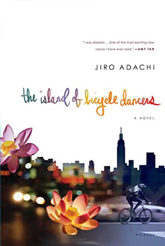 9780312312466: The Island of Bicycle Dancers: A Novel