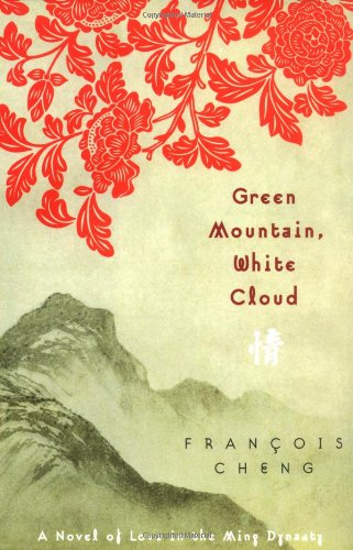9780312315740: Green Mountain, White Cloud: A Novel of Love in the Ming Dynasty