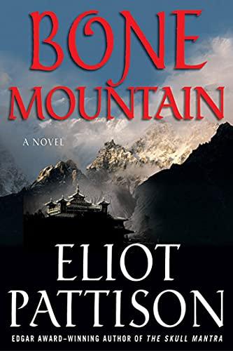 9780312330897: Bone Mountain: A Novel (Inspector Shan Tao Yun)