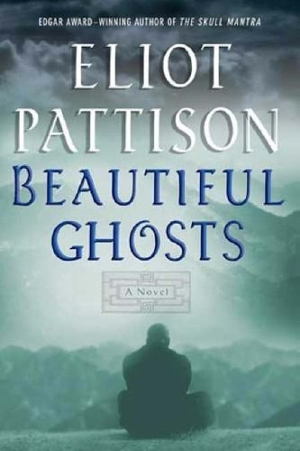 9780312335090: Beautiful Ghosts: A Novel (Inspector Shan Tao Yun)