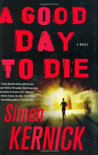 9780312349950: A Good Day to Die: A Novel (Dennis Milne Series)