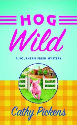 9780312354411: Hog Wild (A Tarot Card Mystery)