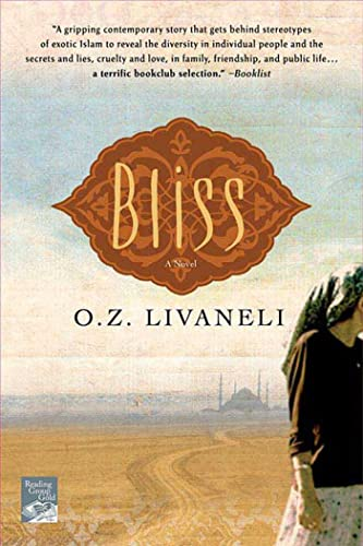 Bliss: Novel