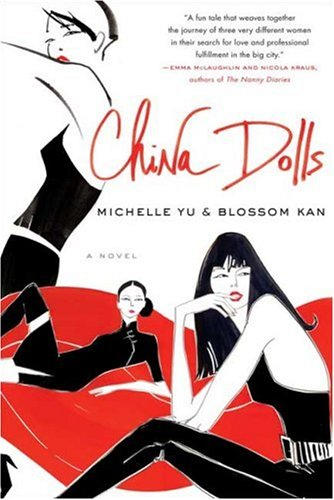 China Dolls: A Novel: Michelle Yu