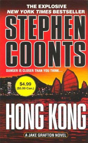 9780312365776: Hong Kong: A Jake Grafton Novel (Jake Grafton Novels)