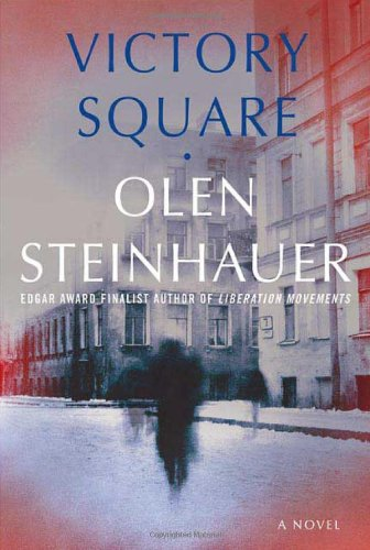 9780312369712: Victory Square (Eastern Europe Thrillers)