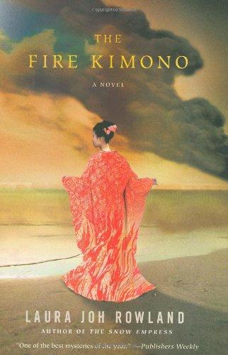 9780312379483: The Fire Kimono: A Novel (Sano Ichiro Novels)