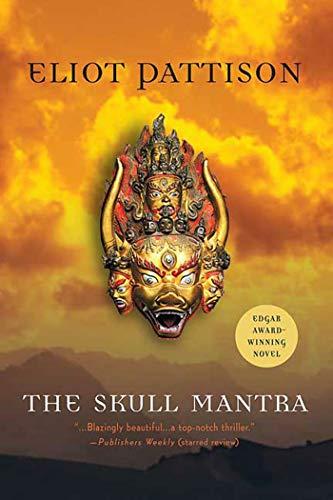 9780312385392: The Skull Mantra (Inspector Shan Tao Yun)