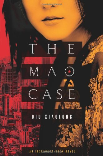 9780312538743: The Mao Case: An Inspector Chen Novel (Inspector Chen Cao)