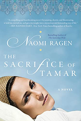 9780312570224: The Sacrifice of Tamar: A Novel