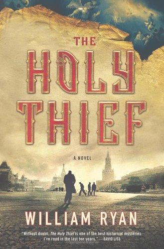 9780312586454: The Holy Thief: A Novel (Captain Alexei Korolev Novels)