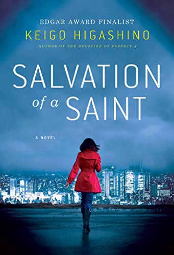 9780312600686: Salvation of a Saint