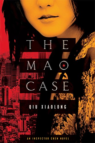 9780312601232: The Mao Case: An Inspector Chen Novel (Inspector Chen Cao)