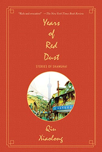 9780312609252: Years of Red Dust: Stories of Shanghai